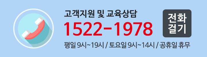 이미지배너1501125341