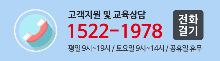 이미지배너1501215325