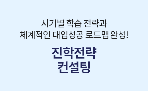 THE SOLUTION컨설팅